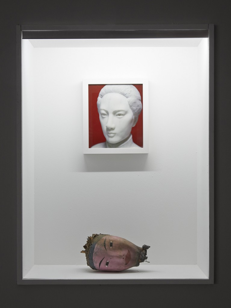 Installation view, KW Institute for Contemporary Art, Bust, 2016, Digital print, '9th Berlin Biennale', Photo: H Trumble
