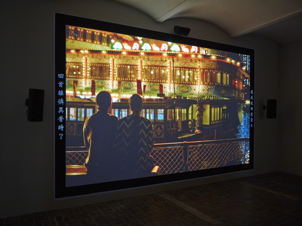Installation view, '9th Berlin Biennale', KW Institute for Contemporary Art, Photo: H Trumble