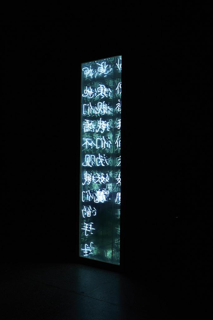 Wu Tsang, Antenna Space, Shanghai, 23.09.17—02.11.17