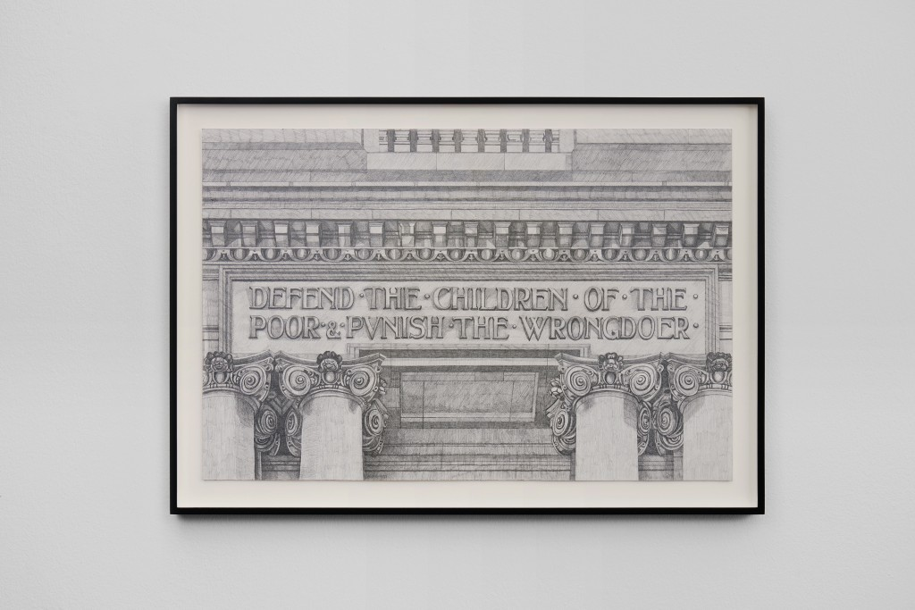 Defend the Children of the Poor and Punish the Wrongdoer (study), 2020. Graphite on paper, 46.5 x 66 x 3.5 cm.